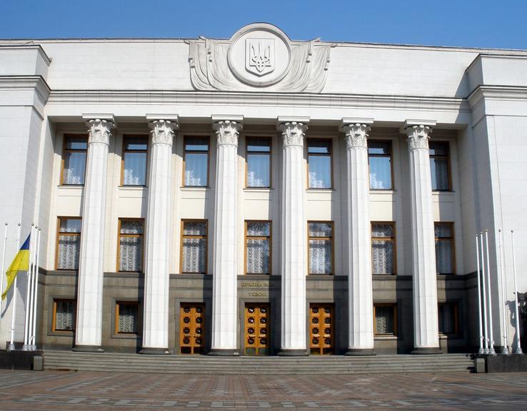 Яценюка отправили в отставку и назначили премьером Гройсмана