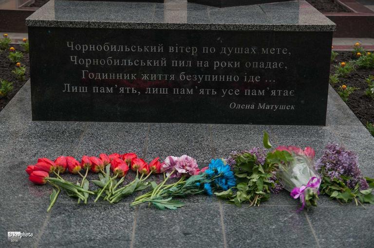 Монумент к 30-летию Чернобыльской трагедии