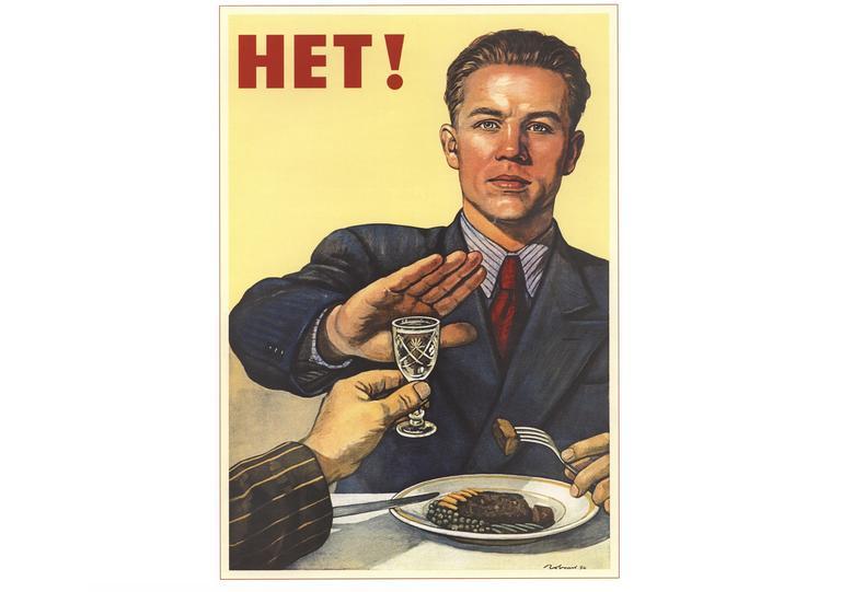 """""""За трезвость!"""". В городе официально запретили торговлю алкоголем после 11 вечера!"""