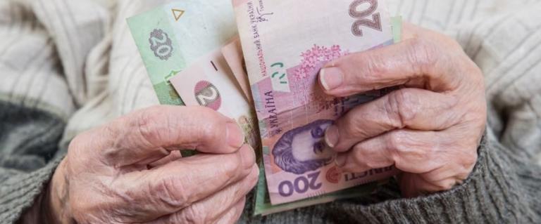 75% орджоникидзевских пенсионеров получают до 2 тысяч гривен в месяц