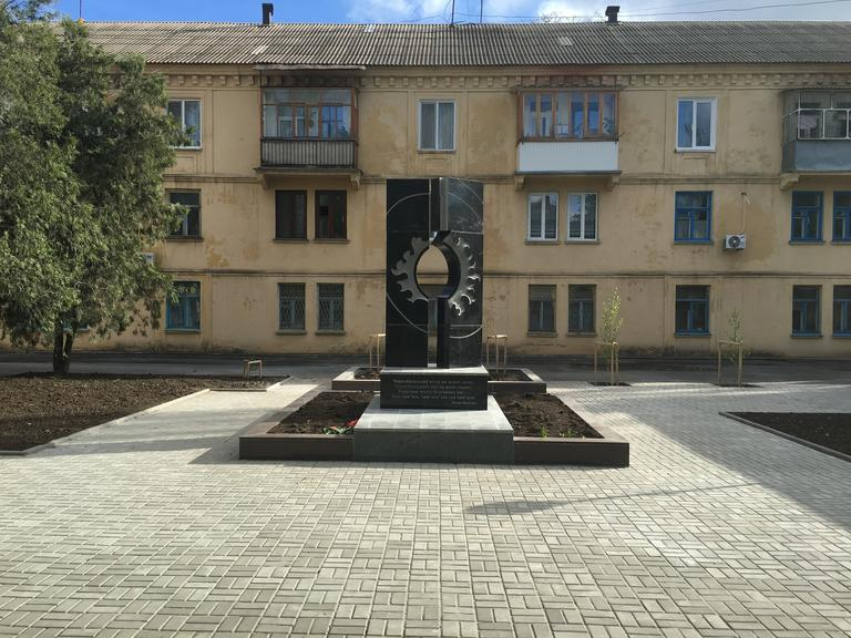 Реконструкция Чернобыльского знака завершена