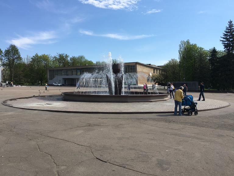 Орджоникидзевский фонтан сегодня