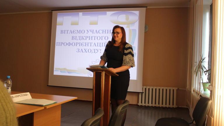 День открытых дверей в Орджоникидзевском Профессионально-техническом училище