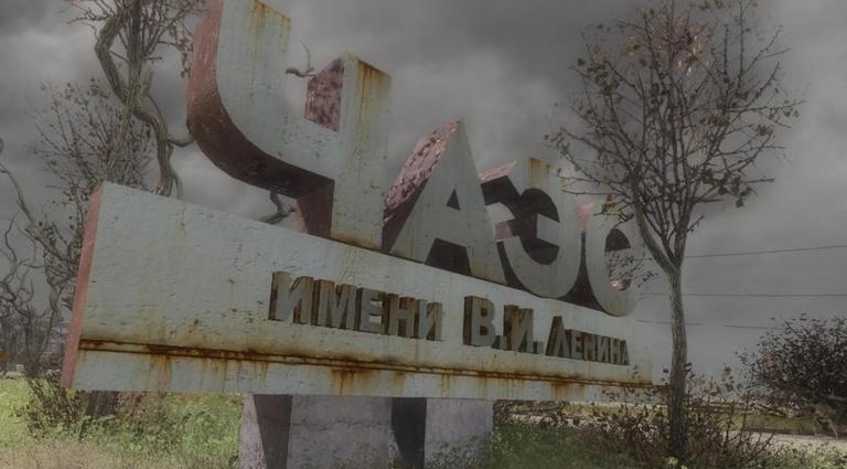 Город-погост  /  Чернобылю