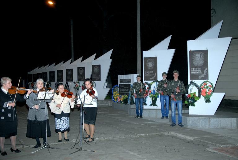 День памяти и примирения, посвященный жертвам Второй мировой войны 1939-1945 годов