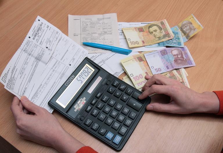 На выплату субсидий было потрачено свыше 46 миллионов гривен