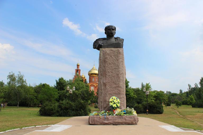 День Конституции Украины в Покрове-Орджоникидзе