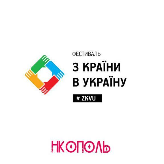 СРОЧНО! ФОТОГРАФbI И ФОТОЛЮБИТЕЛИ ПОКРОВА (ОРДЖОНИКИДЗЕ)