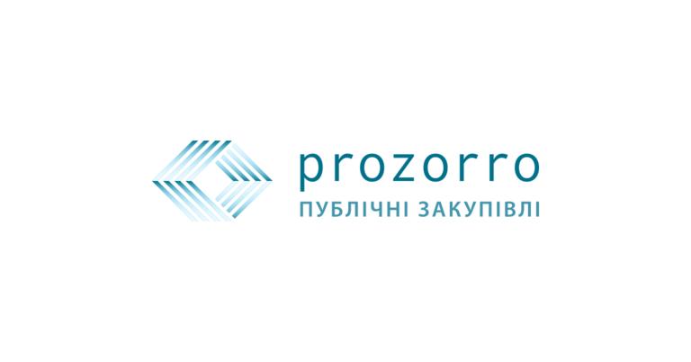 ProZorro экономит деньги города
