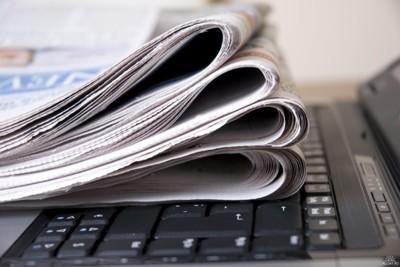 Вечерний обзор прессы, или рецепт провокации
