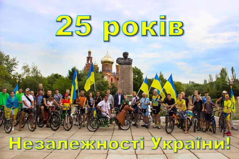 Город отпраздновал 25-ю годовщину Независимости