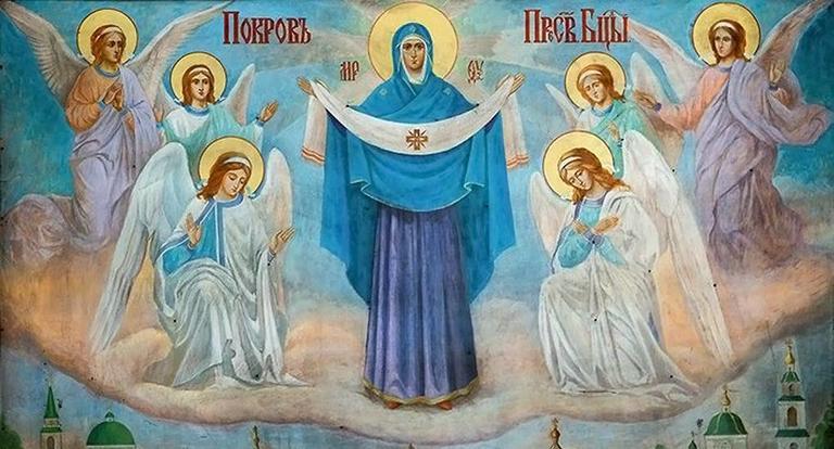 Со светлым Праздником Покрова Пресвятой Богородицы!