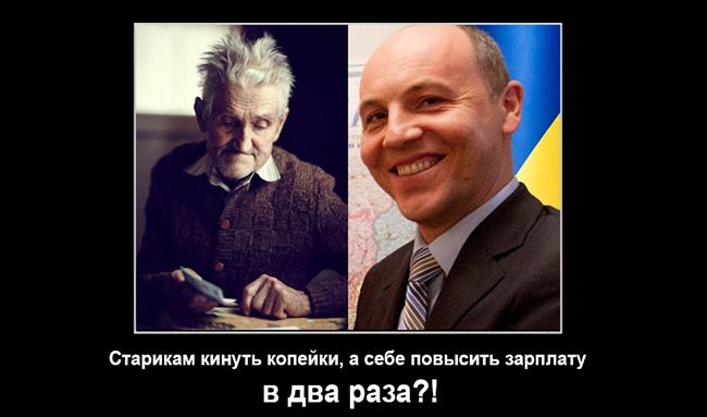 Вилкул: ОппоБлок внес проект постановления об отмене повышения зарплат нардепам