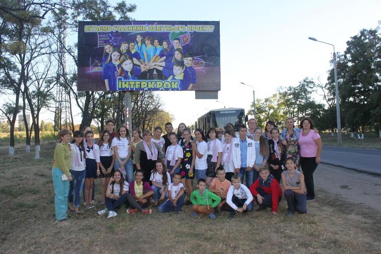 Наш город принимал участников  международного проекта «Интеркрок»