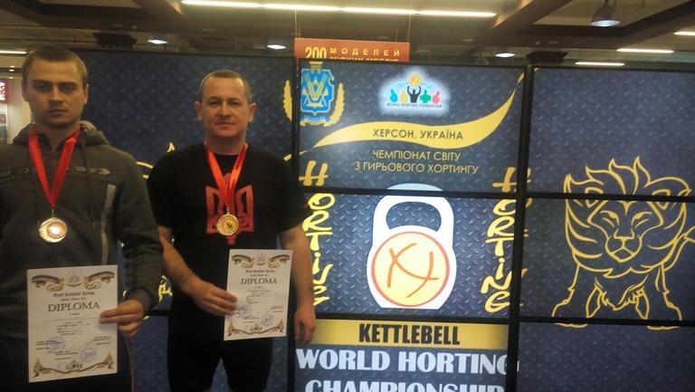 Виталий Мартынюк и Руслан Вилков завоевали медали чемпионата мира по гиревому спорту!