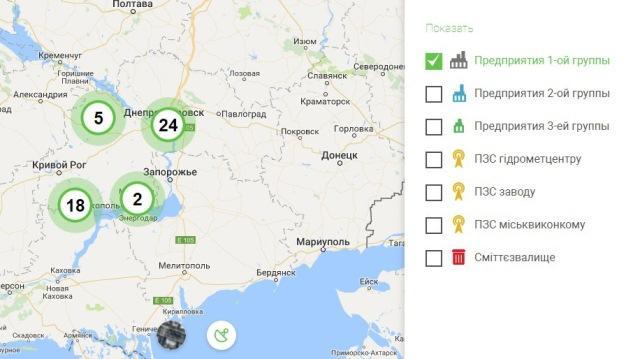 Как в режиме онлайн проверить уровень загрязнения места, где вы живете