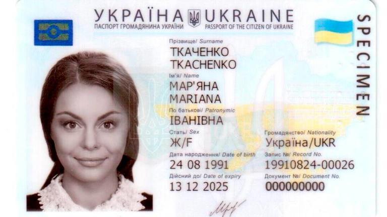 """ID-паспорт: Документ нового поколения или обычный """"бейджик""""?"""
