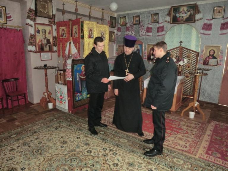 Інспекторським складом було перевірено готовність храмів міста до новорічних та Різдвяних свят