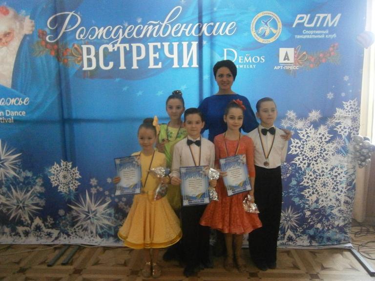 """Феєричний фінал """"Грації"""" на Всеукраїнських змаганнях."""