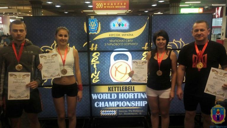 Гирьовики Покрова – чемпіони світу