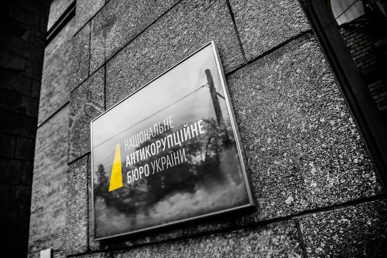 НАБУ є найефективнішою антикорупційною інституцією в Україні — опитування