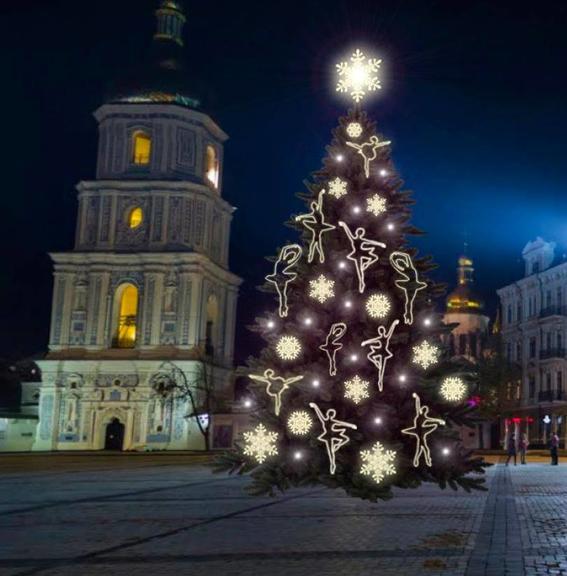 Александр Вилкул поздравил украинцев с Новым Годом