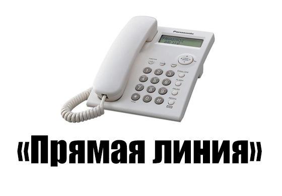 """Графік прямих телефонних ліній """"Суспільство проти корупції"""""""