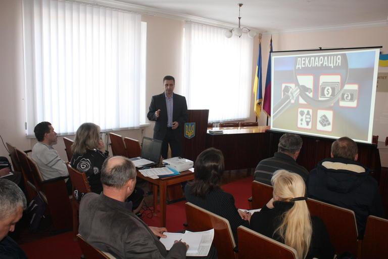 Депутатам горсовета рассказали о заполнении электронных деклараций