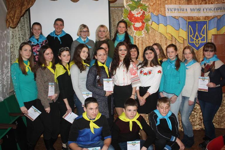 «Украина моя соборная»: интеллектуальная игра для старшеклассников (+ВИДЕО)