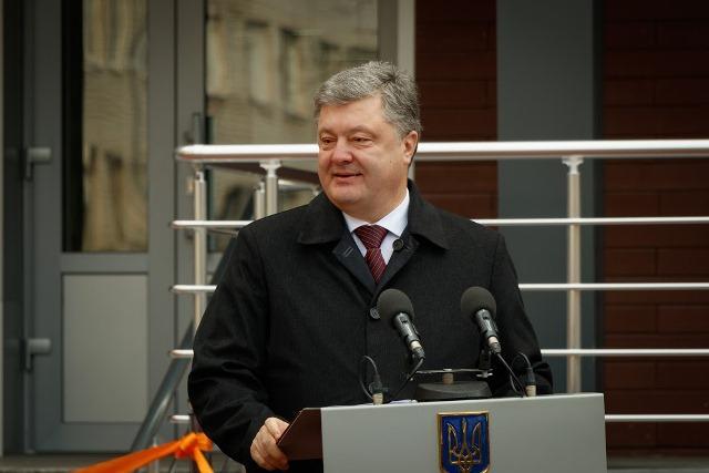 Дніпропетровщина задає вектор для розвитку всієї України – Петро Порошенко привітав область з 85-річчям
