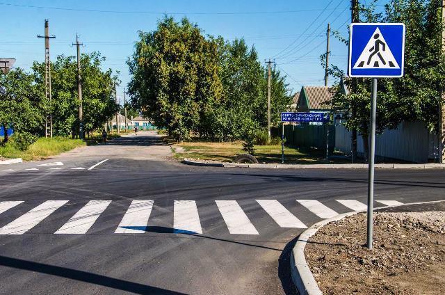 Стартували перевірки доріг, відремонтованих у 2016-му – неякісний ремонт підрядники перероблятимуть власним коштом, – Валентин Резніченко