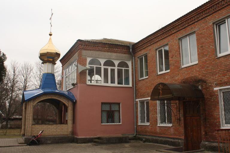 Обращение прихожан храма Архистратига Михаила