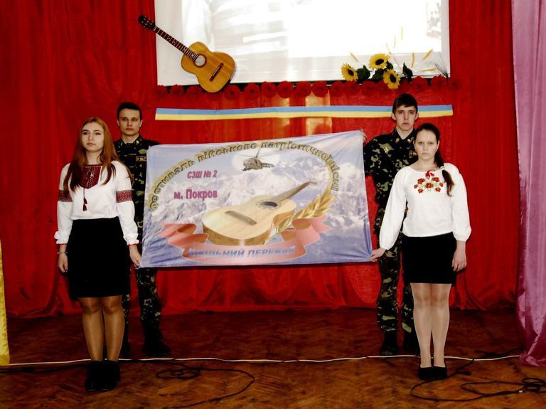 Юбилейный «Школьный перевал», посвященный памяти Сергея Костецкого (+ВИДЕО)