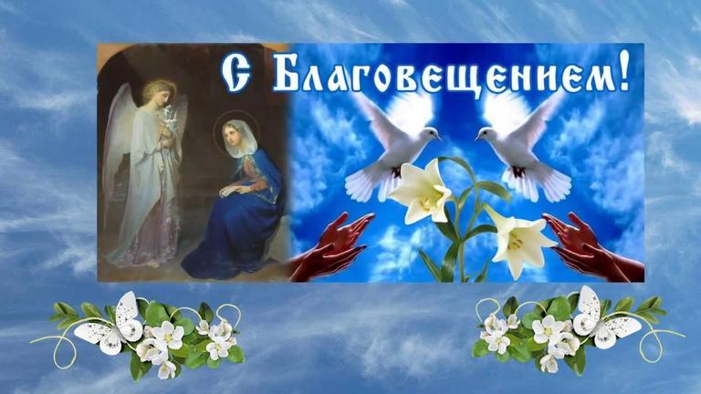 Александр Вилкул поздравил земляков с Благовещением: нас объединяет вера и добрые дела ради мира в Единой Украине