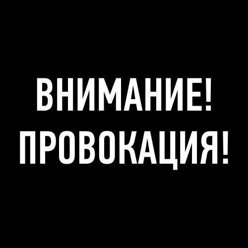 Вилкул прокомментировал размещенный в интернете фейк о съемке поздравительного ролика ко Дню Победы