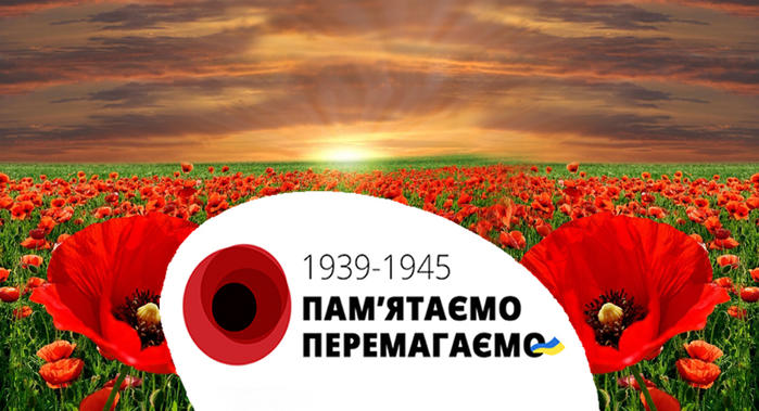 Владимир Новицкий: С 72-й годовщиной Великой Победы!