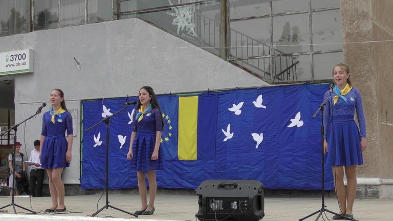 День Европы  в Покрове: скромно и без пафоса (ФОТО, ВИДЕО)