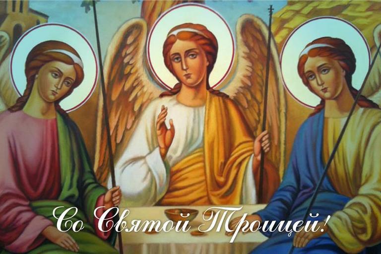 Александр Вилкул: Поздравляю с Троицей!