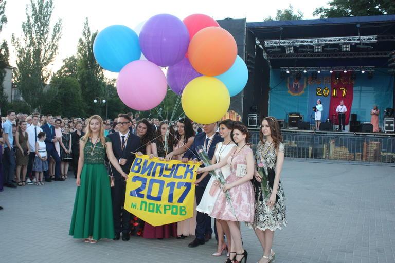 Выпускной-2017: парад, медали, концерт и фейерверк (ФОТО, ВИДЕО)