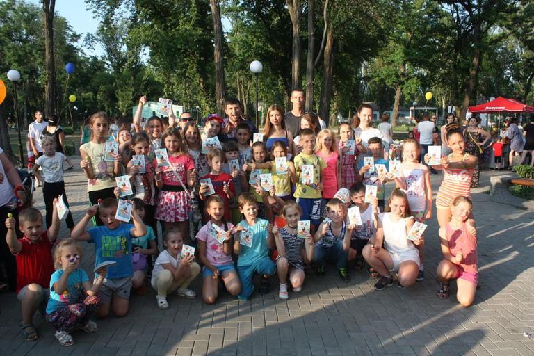 Квест и развлекательная программа в парке им. Бориса Мозолевского (ФОТО, ВИДЕО)