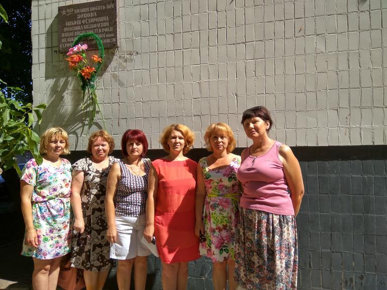 22 червня працівники КЗ «СЗШ№9»  відзначили День скорботи і вшанували  пам'ять жертв війни в Україні