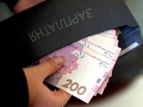 Всем работникам ПАО «ПОКРОВСЬКИЙ ГЗК» повысили заработную плату