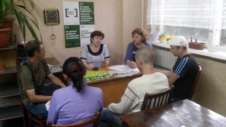 Робоча зустріч співробітників Покровського МВ з питань пробації та місцевого бюро з надання безоплатної вторинної правової допомоги