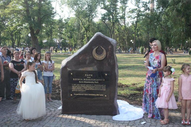 Віра Данилівна Мозолевська звернулася до мешканців міста Покров