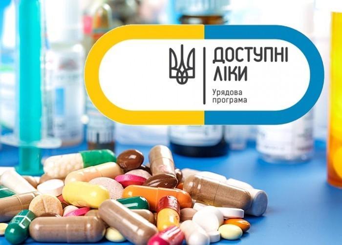 Более 3000 горожан в этом году воспользовались программой «Доступные лекарства»