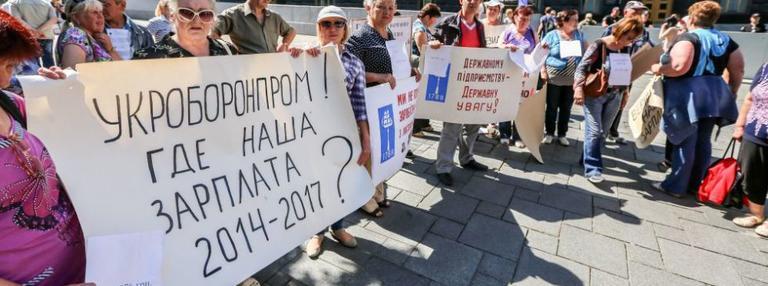 Вилкул: С начала года в полтора раза увеличилось количество работников, которым не выплатили зарплату. Задолженность в Украине превысила 2,3 млрд грн