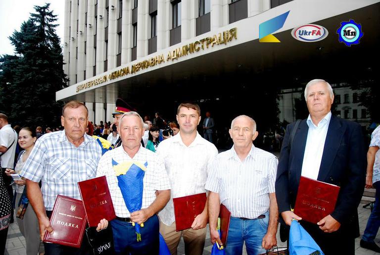 Працівників ПОКРОВСЬКОГО ГЗК нагородили подякою Прем'єр-Міністра України