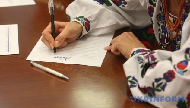 Экзамен по украинскому языку не сдали более 200 кандидатов в госслужащие