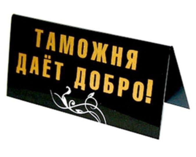 В Украине новые Правила Растаможки Автомобиля. Авто больше не роскошь