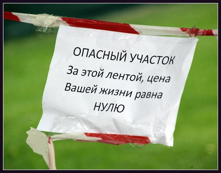 Руфер из Покрова забраковал городской роллердром? (ВИДЕО)